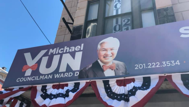 Jersey City Councilman Michael Yun Dies from COVID-19 Infection